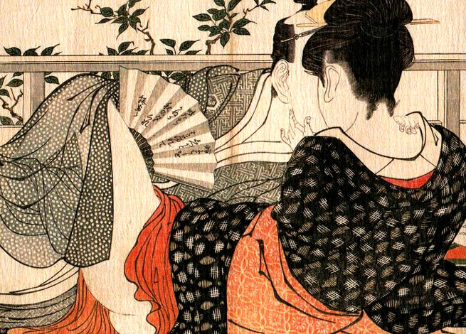 El Museo Británico Y El Arte Erótico Shunga